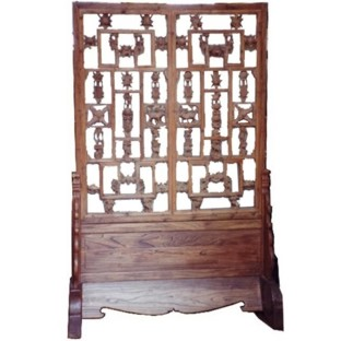 Oriental Carved Screen with Stand