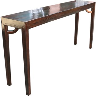Dark Brown Console Table