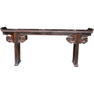 Original Rustic Black Altar Table