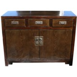 Natural Elm Wood Short Sideboard