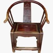 Original Chinese Horseshoe Armchair