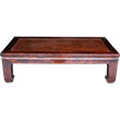 Original Brown Rattan Inlay Rectangular Coffee Table