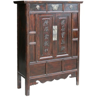 Original Chinese Dark Brown Cabinet w/Carved Couplet