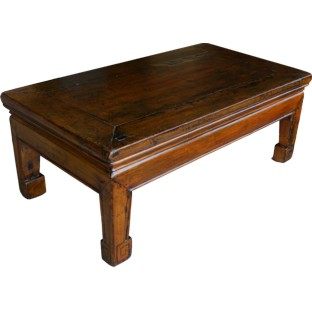 Original Low Kang Side Table