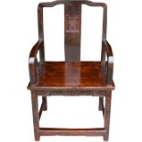 Chinese Brown Carved Armchair