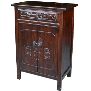 Original Dark Brown Cabinet w/ Carved Doors and Drawer