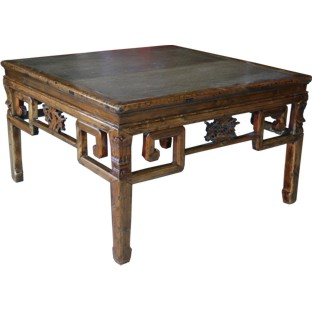 Original Wood Carved Coffee Table