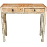 Original Beige Leather Console Table