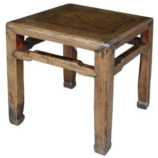 Original Elm Side Table