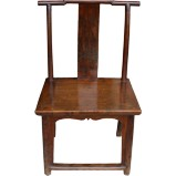 Chinese Natural Elm Chair