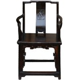 Chinese Dark Brown Carved Armchair