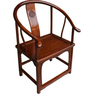 Brown Chinese Horseshoe Armchair
