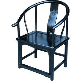 Black Chinese Horseshoe Armchair