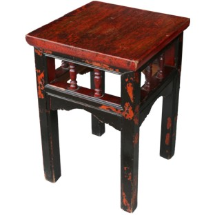 Small Red Stool Side Table