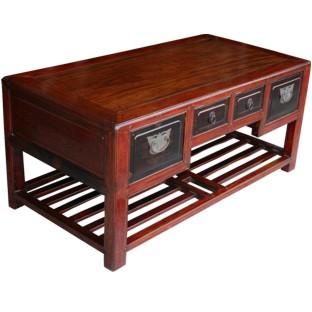 Chinese Coffee Table Drawers Shelf