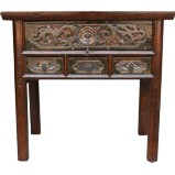 Dark Brown Four-Drawer Console Table