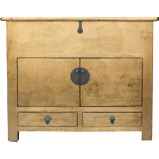 Chinese Gold Leaf Chest Sideboard
