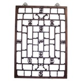 Large Carved Wall Hanging Screen