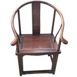 Original Chinese Horseshoe Armchair
