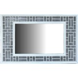 White Lattice Design Rectangular Mirror - Horizontal