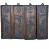 Set of 4 Chinese Carved Wall Hanging Screen