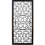Chinese Fretwork Wall Hanging Screen