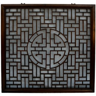 Chinese Square Wall Hanging Screen