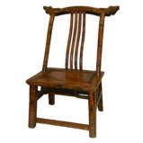 Small Scholar Carved Chair