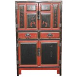 Chinese Cabinet with Writing and Drawings