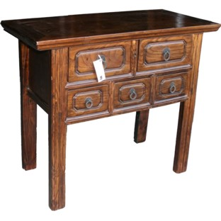 Brown Five-Drawer Altar Table
