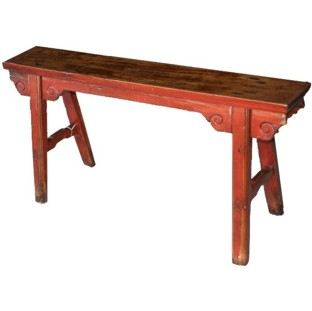 Chinese Martial Arts Bench