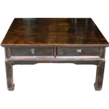 Original Dark Four Drawer Rustic Coffee Table