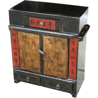 Antique Mongolian Chest with Drawers