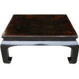Original Opium Black Coffee Table