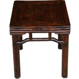 Original Brown Solid Side Table