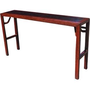 Original Reddish Brown Hall Table