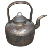 Antique Brass Water Boiler