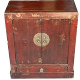 Maroon Chinese Mini Storage Cabinet