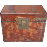 Maroon Painted Storage Box with Gold Painting