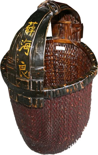 Chinese Carrying Basket Woven