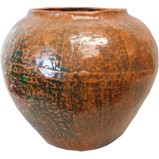 Brown Chinese Painted Decor Ginger Jar