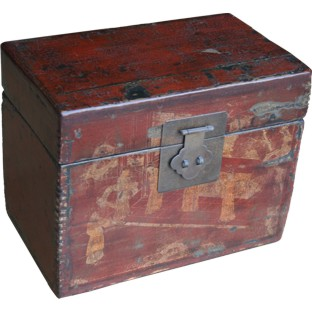 Red Painted Storage Box with Gold Painting