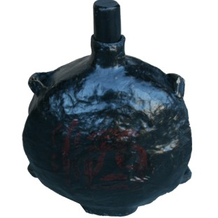 Antique Chinese Wine Bottle Hip Flask