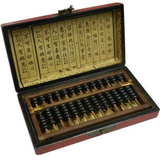 Chinese Abacus in Red Painted Box