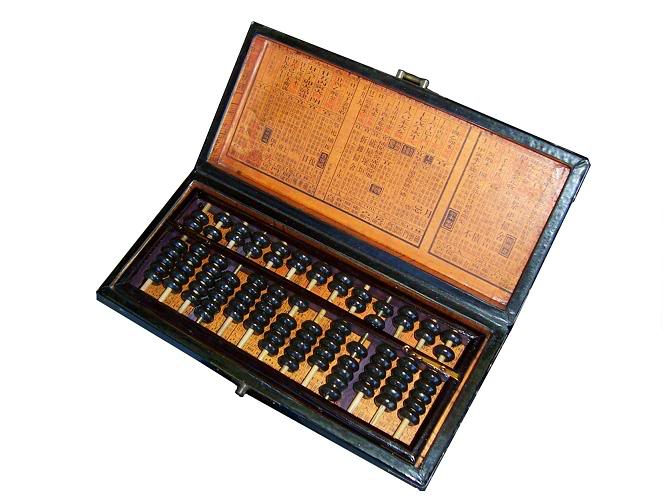 Chinese Abacus in Blue Leather Box- Open View