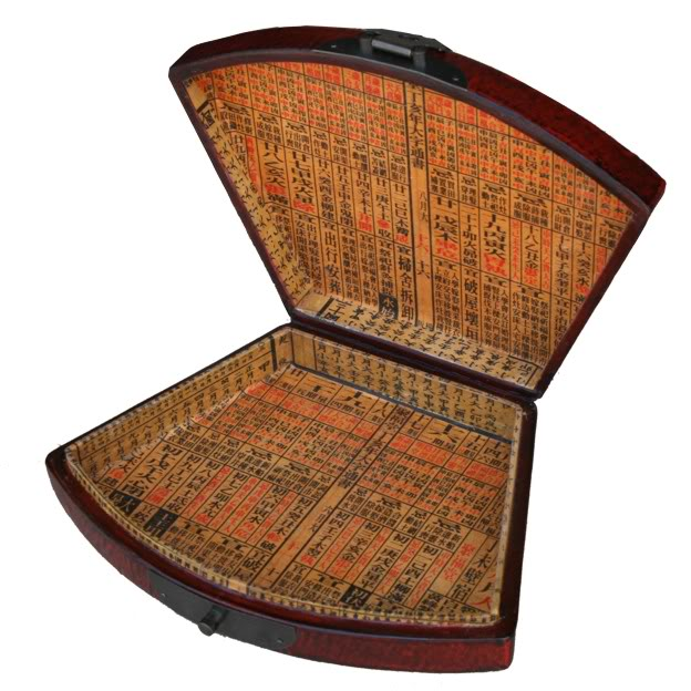 Red Fan Shape Leather Box - Open View