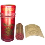Fortune Sticks in Red Painted Barrel Box