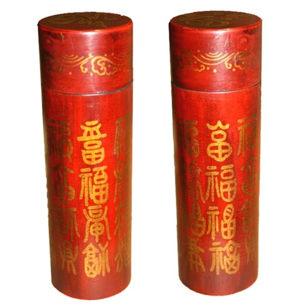 Small Red Fortune Sticks - Chinese Characters