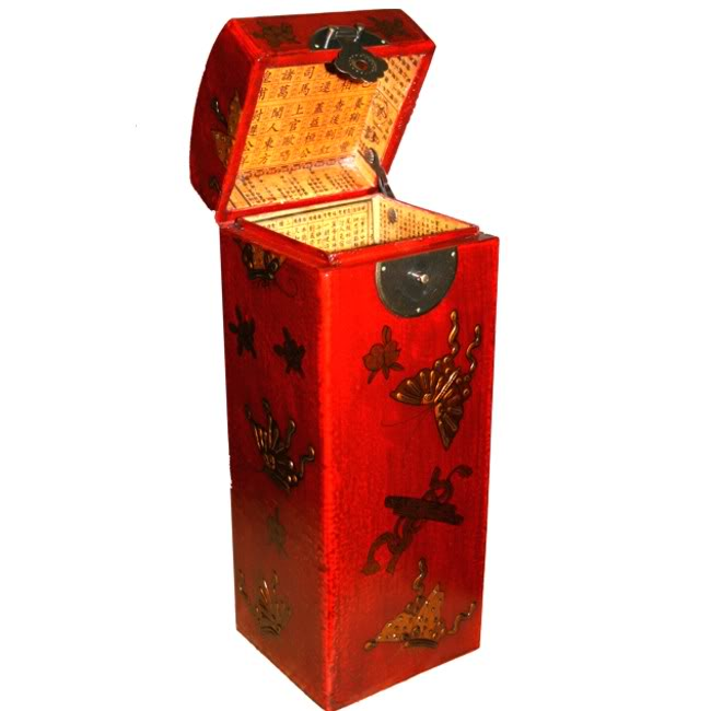 Red Leather Wine Box - Open View