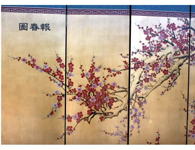Cherry Blossom Room Divider Screen - Part 5
